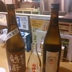 なか屋 - 日本酒「鶴齢 特別純米 山田錦」と明治神宮の御神酒(豊島屋さんの金婚でした!)と「八重 久比岐 純米吟醸」本日の隠し酒だそうです^^