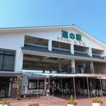 道の駅 サザンセト とうわ レストラン - サザンセトとうわ内にあります。