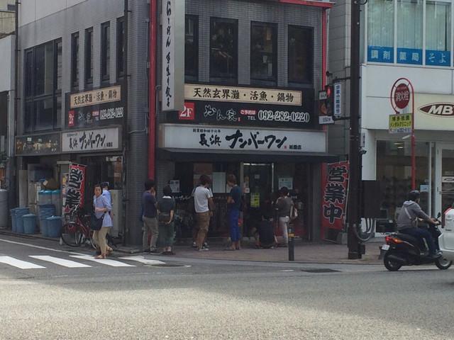 長浜ナンバーワン 祇園店 - 開店早々に行列が•••!