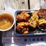 魚八栄五郎 - のり唐おかか弁当
