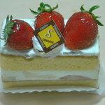 スーリール - 1月のショートケーキ 299円