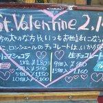 3072670 - St.Valentine