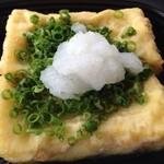 30720414 - たっぶり葱の揚げ出し豆腐 一番出汁と大根おろし♪