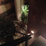 込家 - 階段で下に下がる