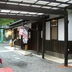 30721404 - 境内の中の茶店」