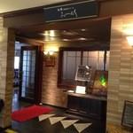 延岡みやちく - ホテルの二階