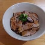 濃厚魚介らぅ麺 純 - ちゃあしゅうごはん