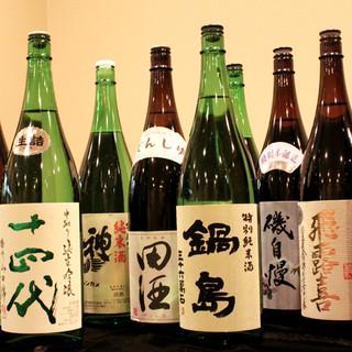地酒飲み放題プラン2.5H★2800円