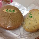 cafe Sari - 自家製クッキー 1枚80円 シナモン、胡椒と自家栽培矢車菊
