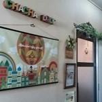 紅茶専門店チャチャドロップ - ビル2F