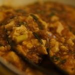 中国料理 布袋 - 豆腐〜