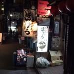 Okonomiyakiteppanyakibanchou - 外観