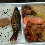栂池山荘 - 朝のお弁当