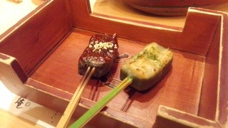 八かく庵 キュービックプラザ新横浜店 - セットの「麸の田楽二種」どす。