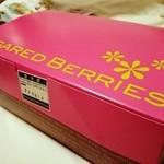 シュガード・ベリーズ - きれいな箱に入れてくれます