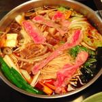 鍋ぞう - お野菜たっぷりランチ  すきやき