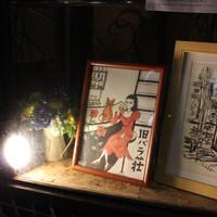 旧バラ荘 - 贈られた素敵なイラストの数々