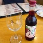 鳩家 - ワインミニボトル赤680円