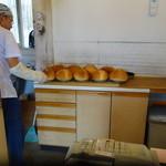 パン工房 いしがま -