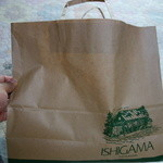 パン工房 いしがま - この袋に入れてくれます