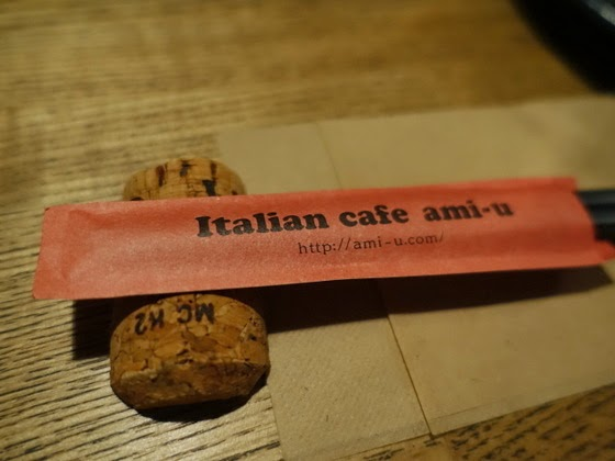 Italian cafe bar ami-u