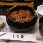 Unazen - 柔らか ひつまぶし(上)