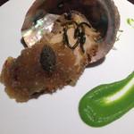 俺のフレンチ・イタリアン AKASAKA - スペシャリテ 鮑のお料理