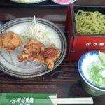 そば天国 松乃家 - から揚げ膳730円