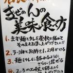 KEIJIRO -