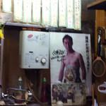 30739835 - 内藤選手のポスター ピンぼけ