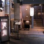 炭火焼鳥 徳川 - 地下へ続く入り口