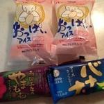 鎌倉屋 - 料理写真:珍しいアイスがいっぱい♪