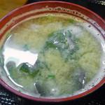 30741002 - 「とり天定食」味噌汁