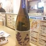 なか屋 - 焼酎「紫もぐら」びっくり!超おいしいいい~^^甘くて呑みやすいです