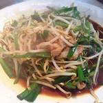 豚太郎 - ニラ肉炒め