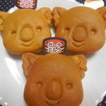 シャルロッテチョコレートファクトリー - 3種類@¥160-