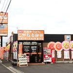 こがね製麺所 - こがね製麺所 春日店さん