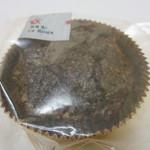 焼き菓子 ルルー - 塩ガレット ショコラ