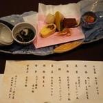 ホテルニュー水戸屋 - 七宝盛