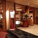 ホテルニュー水戸屋 - 食事処 岩清水