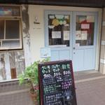 カフェ トモチート - 下赤塚駅徒歩3分ぐらいでしょうか。