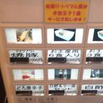 東京麺珍亭本舗 - ぼけちゃったm(_ _)m