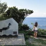 潮岬観光タワー - 本州最南端の碑