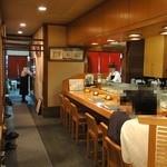寿司 和食 まえ田 - 店内の様子