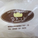 30753523 - 店内のパンはハード系からソフト系までたくさんの種類がありましたがこの中からこの日は5種類のパンを買って帰りました。