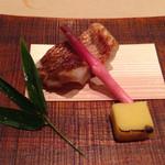 寿司 はせ川 西麻布店 -