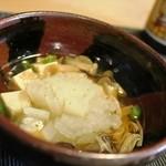 和み茶屋 - 蕪のあんかけ お豆腐が日光っぽさを添えてます 優しいお味