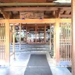 30757405 - 游月山荘入口