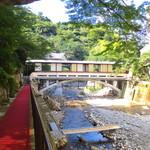 30757471 - 游月山荘に行くときに渡る橋