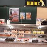 北海道物産センター - KUMA は PUMA のパクリ?